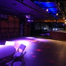 Dance floor, disco lights, mirrored wall, Sonos sound system and even a 70s glitter ball!